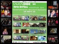 Միջազգային փաստավավերագրական ֆիլմերի փառատոն Վայոց ձորում