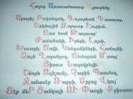 Մեկնարկեց «Ճանաչենք մեր արմատները» ծրագիրը