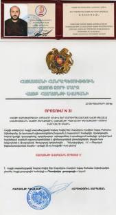 Տ. Մարտիրոս ավագ քահանա Ավետիսյան