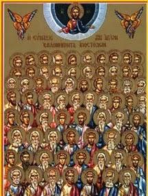 Այսօր Սբ. Կալիստրատոսի և 49 վկաների և Ղունկիանոս քահանայի հիշատակության օրն է