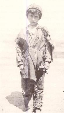 Հովհաննես Ալեքսանդրյան (1902-1988թթ.)