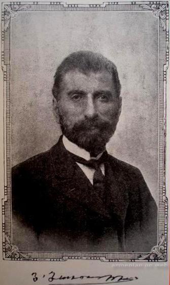 Թլկատինցի (Հովհաննես Հարությունյան, 1860-1915թթ.)