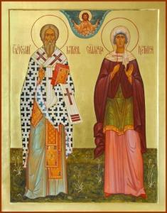 Այսօր Ս.Կիպրիանոս եպիսկոպոսի և Հուստիանե կույսի, Եվփիմե կույսի և 45 վկաների և Քրիստինե կույսի հիշատակության օրն է