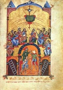 Այսօր Ս. Մակաբայեցիների` Ս. Եղիազար քահանայի, Ս. Շամունայի և նրա յոթ որդիների հիշատակության օրն է