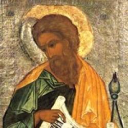 Այսօր Եսայի մարգարեի հիշատակության օրն է