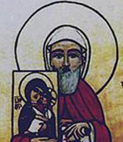 Ս. Կյուրեղ