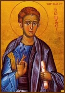 Այսօր Սուրբ առաքյալների՝ Թովմասի, Հակոբոսի և Շմավոնի հիշատակության օրն է