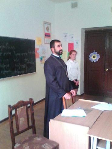 «Հոգևոր աջակցություն հայ ընտանիքին» ծրագիրը Մաքսիմ Գորկու անվան Ջերմուկի N1 դպրոցում