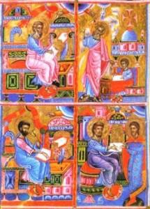 Այսօր Սբ. Մատթեոս, Մարկոս, Ղուկաս և Հովհաննես Ավետարանիչների հիշատակի տոնն է