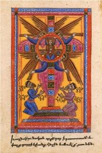 Այսօր Սբ. Անաստաս քահանայի, Վարոսի, Թեոդորիտի և նրա որդիների հիշատակության օրն է