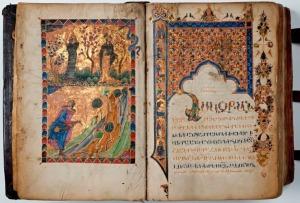 Այսօր Թեկղի, Վառվառա և Պեղագեա Սբ. կույսերի հիշատակության օրն է