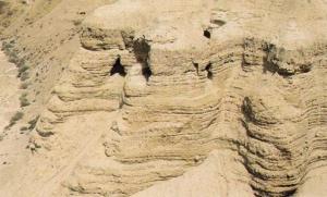 Քարանձավները, որտեղ հայտնաբերվել են Մեռյալ ծովի մագաղաթները