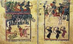 Այսօր Ս. Ղուկիանոս քահանայի, Տարագրոս, Պրոբոս և Անդրոնիկոս վկաների, և Ս. Պողոս առաքյալի աշակերտ Ոնեսիմոսի հիշատակության օրն է