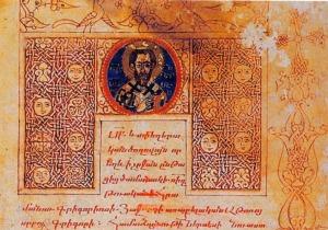 Այսօր Ս.Ակիփսիմոս եպիսկոպոսի, Հովսեփ քահանայի, Այիթալա սարկավագի և Պղատոն վկայի հիշատակության օրն է