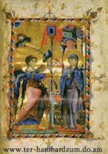 Այսօր Ս. Մետրոփանոս, Աղեքսանդրոս և Պողոս Խոստովանող Ս.Հայրապետների և սուրբ նոտարներ Մարկիանոսի և Մարտիրոնի հիշատակության օրն է