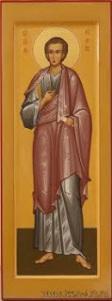 Ս. Փիլիպպոս առաքյալ
