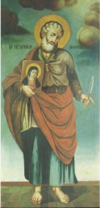 Այսօր Ս. Առաքյալների և մեր առաջին լուսավորիչներ Թադեոսի և Բարդուղիմեոսի հիշատակության օրն է