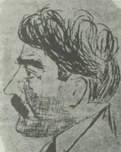Գրիգոր Եսայան(1883-1915)