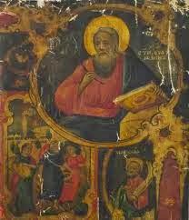 Ս. Նիկողայոս Հայրապետ