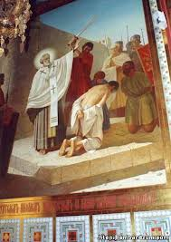 Այսօր Ս. Մինասի, Ս. Երմոգինեի, Ս. Գրաբոսի և կամավոր աղքատներ Հովհաննեսի և Աղեքսիանոսի հիշատակության օրն է