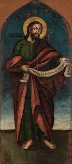 Այսօր Հովնան մարգարեի հիշատակության օրն է