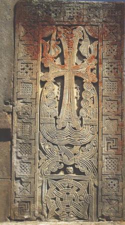 Սուրբ Հովհաննես մատուռի խաչքարերից, 1041թ., Ցախաց Քար վանք: