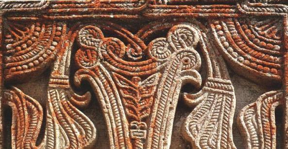 Սուրբ Հովհաննես մատուռի խաչքարերի մանրամաս, 1041թ., Ցախաց Քար վանք:
