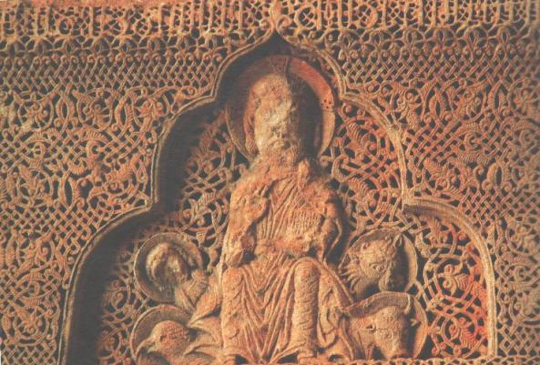 Մոմիկի 1308թ. խաչքարի քիվը