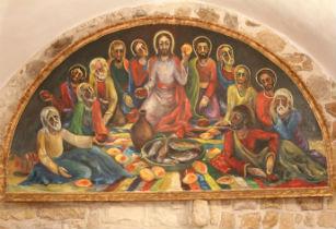 Սուրբ նախահայրերի՝ Ադամի, Աբելի, Սեթի, Ենովսի, Ենովքի, Նոյի, Մելքիսեդեկի, Աբրահամի, Իսահակի, Հակոբի, Հովսեփի, Մովսեսի, Ահարոնի, Եղիազարի, Հեսո