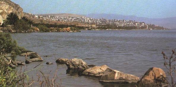 Տիբերիա և Գալիլիայի ծով