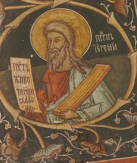 Այսօր Սուրբ Երեմիա մարգարեի հիշատակության օրն է