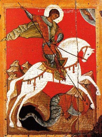 Այսօր Ս.Գևորգ քաջամարտիկ զորավարի,  Ադոկտոսի և Ռոմանոս Երգեցողի հիշատակության օրն է