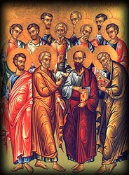 Այսօր տասներկու Սբ. Վարդապետների հիշատակության օրնէ