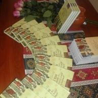 Տեր Վազգեն քահանա Հովհաննիսյանի «Հայ եկեղեցին և հայոց հայրապետները XX դարում» գրքի շնորհանդեսը